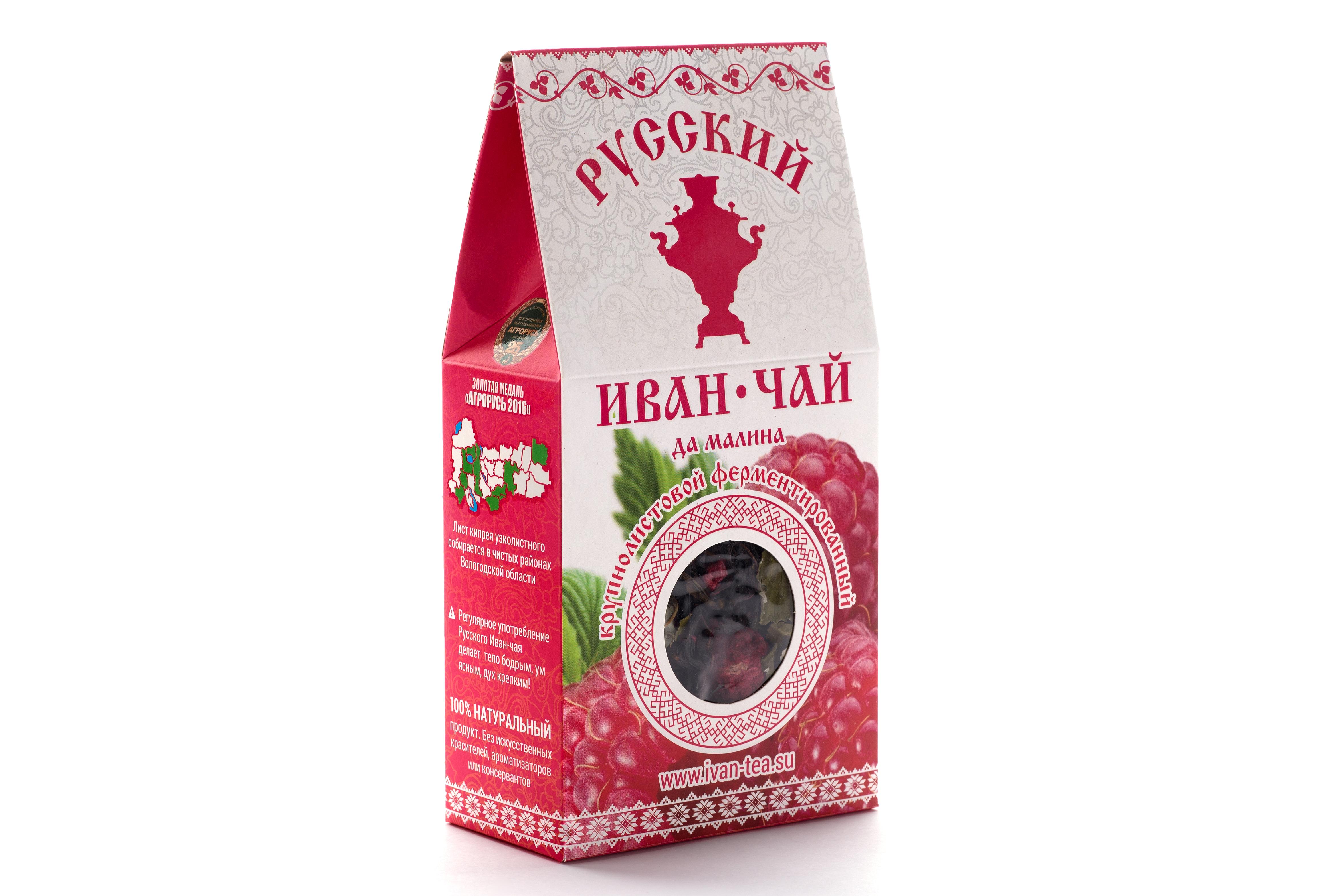 Recepció Ivan tea prosztatitis